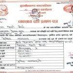 Legal-trekking-company-in-nepal