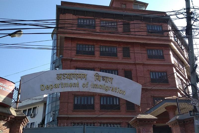 Department-of-Immigration-of-nepal